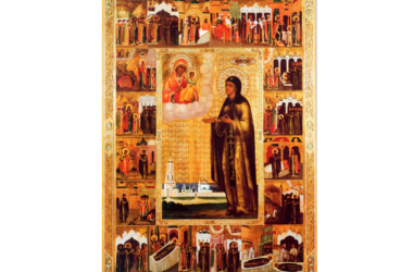 Православная Церковь чтит преподобную Евфросинию (в миру Феоду́лия) Суздальскую
