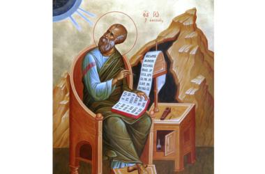 Святая Церковь празднует преставление апостола и евангелиста Иоанна Богослова