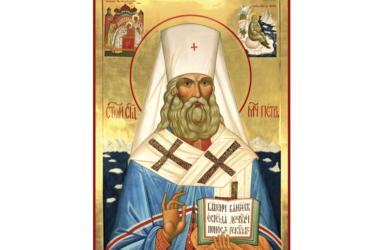 Святая Церковь вспоминает священномученика Петра (Полянского), митрополита Крутицкого