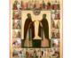 11 октября — день памяти преподобных Кирилла и Марию Радонежских, родителей прп. Сергия Радонежского