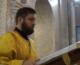 Евангелие дня: Литургия в день почитания Московских святителей