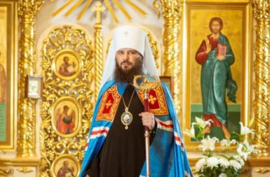 Поздравление митрополиту Феодору с Днем тезоименитства