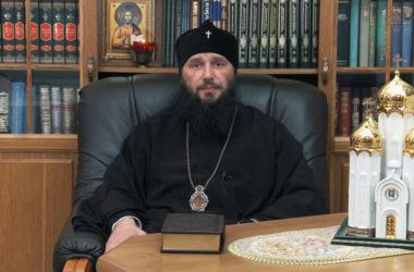 Слово митрополита, выпуск от 30 октября 2020 г.