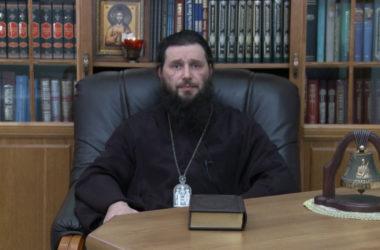 Слово митрополита, выпуск от 14 ноября 2020 г.