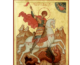 16 ноября Церковь празднует обновление храма святого великомученика Георгия в Лидде