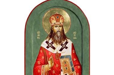 Сегодня день памяти священномученика Кирилла (Смирнова), митрополита Казанского