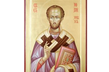 Церковь празднует день памяти святителя Иоанна Златоуста, архиепископа Константинопольского