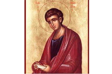 Святая Церковь празднует день памяти святого апостола Филиппа