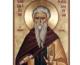 3 ноября — день памяти преподобного Илариона Великого