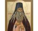 Сегодня день памяти преподобного Паисия Величковского