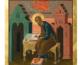 29 ноября — память апостола и евангелиста Матфея