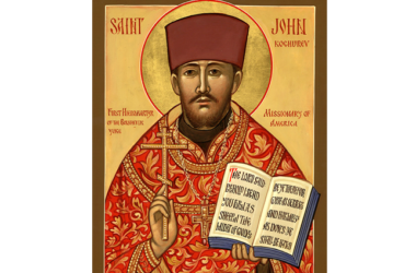 13 ноября — память священномученика Иоанна Кочурова, Царскосельского, пресвитера