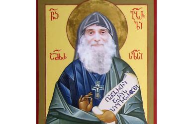 Воспоминания о грузинском подвижнике отце Гаврииле