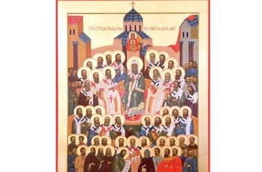18 ноября — память Отцов Поместного Собора Церкви Русской 1917–1918 годов