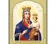 Сегодня Церковь чтит икону Божией Матери Озарянская