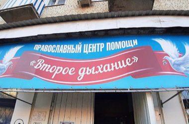 В Волгоградской епархии стартует акция «Подари ребенку праздник»
