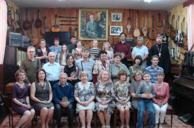 Фото из архива: Съезд потомков родов Князевских