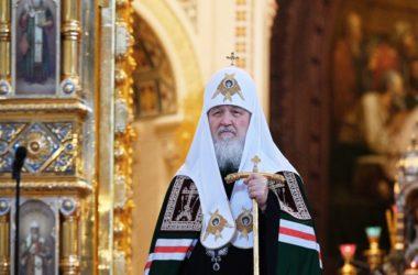 Патриарх Кирилл: Единство народа — это проявление его силы, в единстве подлинная сила нашего народа