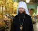 Поздравление митрополита Волгоградского и Камышинского Феодора с днем памяти святого князя Александра Невского