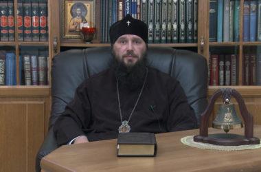 Слово митрополита. Выпуск от 26 декабря 2020 г.