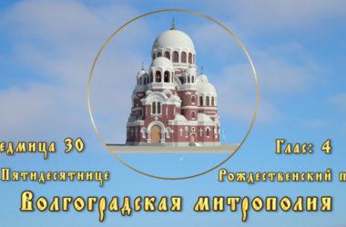 Православный календарь с краткими житиями святых на каждый день.