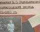 Опубликованные дневники хирурга Зинаиды Седельниковой переданы в библиотеку ЦПУ