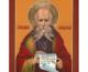 Сегодня совершается память преподобного Саввы Освященного