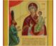 Православная Церковь чтит икону Богородицы «Нечаянная Радость»