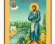 Церковь празднует прославление праведного Симеона Верхотурского
