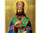 Православная Церковь чтит память святителя Иннокентия (Кульчицкого), епископа Иркутского