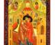 Зачатие праведною Анною Пресвятой Богородицы