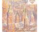 Очередной номер журнала «Царицын Православный» — путешествие в глубь веков и тайны бытия