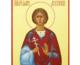 1 декабря — память мученика Платона Анкирского