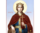 Церковь чтит память великомученицы Екатерины Александрийской