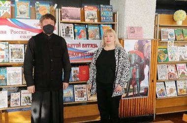 Приходы  Волгоградской епархии реализуют совместные проекты с городскими библиотеками