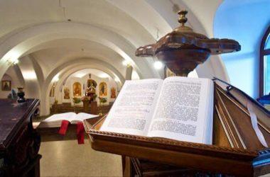 Свято-Духовская Церковно-певческая школа организует онлайн обучение