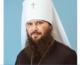 Митрополит Феодор вошел в состав рабочей группы по организации празднования 800-летия князя Александра Невского