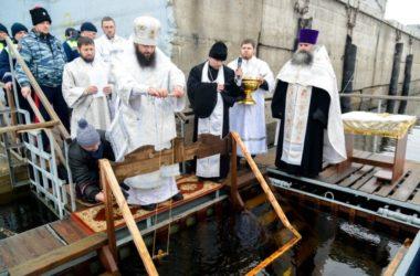 Митрополит Феодор совершит чин Великого освящения вод реки Волги