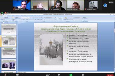 О миссионерской деятельности в Волгоградской епархии говорили на региональной конференции