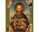 Православная Церковь празднует день преставления святого праведного Иоанна Кронштадтского