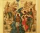 Святая Церковь празднует Крещение Господне, или Богоявление