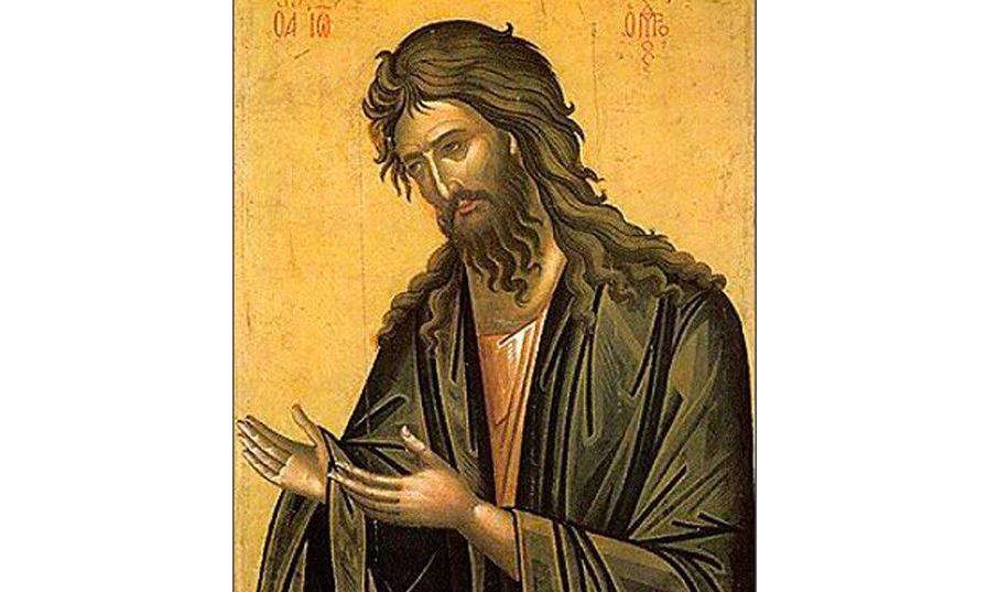20 января — Собор святого Иоанна, Предтечи и Крестителя Господня