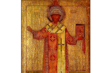 22 января — день памяти святителя Филиппа II, митрополита Московского и всея Руси