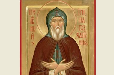 Православная Церковь чтит память преподобного Иринарха Ростовского, затворника
