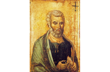 29 января — день поклонения честным веригам святого и всехвального апостола Петра