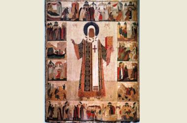 Православная Церковь чтит память святителя Петра, митрополита Московского, всея Руси чудотворца
