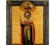 4 января — день памяти великомученицы Анастасии Узорешительницы