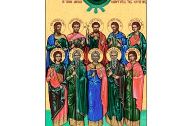 5 января — день памяти десяти святых мучеников Критских