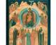 8 января — Собор Пресвятой Богородицы
