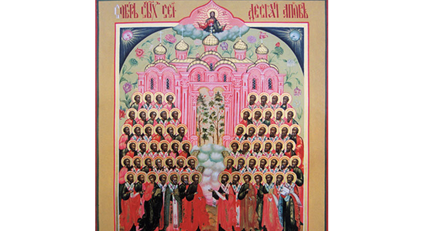 Святая Церковь празднует Собор 70-ти апостолов